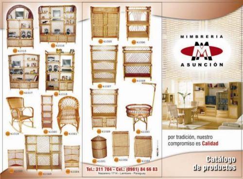 Muebles de mimbre en Asunción - Muebles | 7827