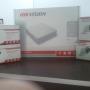 seguridad profesional HIKVISION CCTV