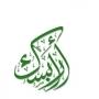 Cursos de arabe en Damasco - Arabesk Estudios en Damasco