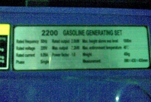 Vendo motor generador electrico 2kva, naftero.