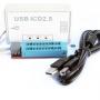 Vendo programador de memorias y pics USB ICD2.5