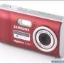 SUPER OFERTA!! CAMARA DIGITAL SAMSUNG A503 5.0MP