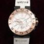 Nueva Colección en Relojes de Primeras Marcas ( Baume Mercier, Bulgari, cartier, D&G, )