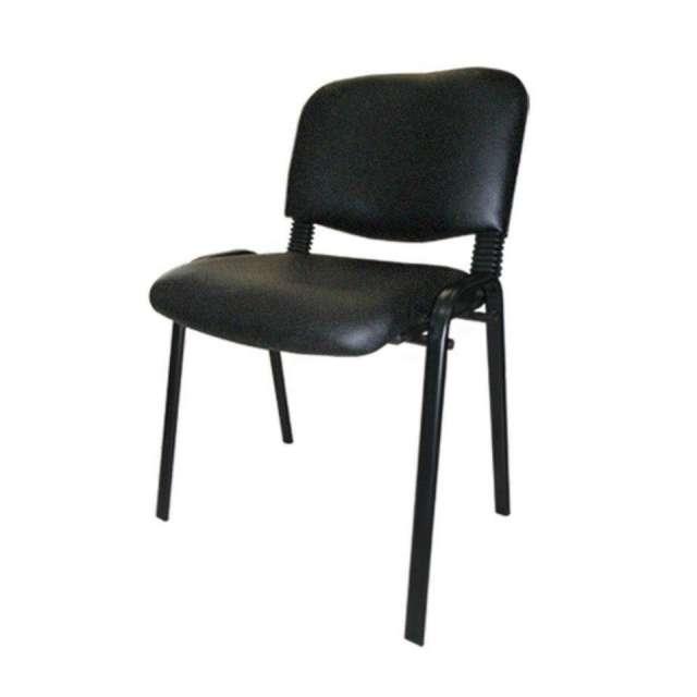 Fotos de Vendo sillas para oficinas. importadas. precios en Asunción ...
